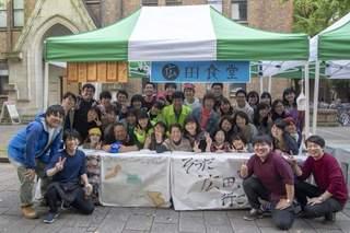 広田食堂3.jpg